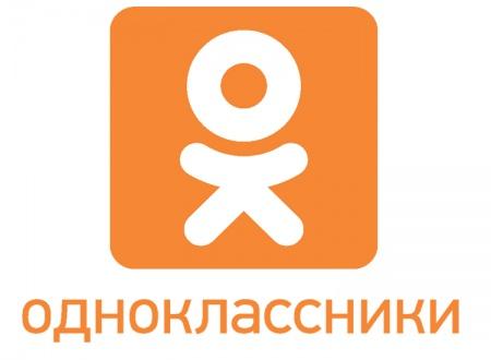 Как изменить имя в Одноклассниках