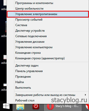 windows 8 пароль
