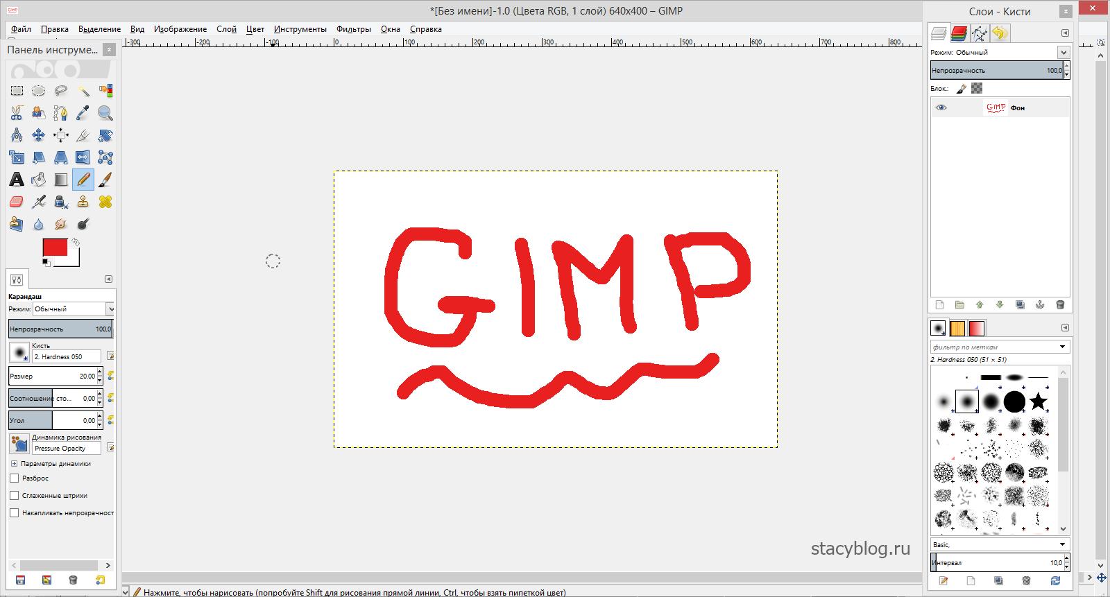 Как сохранить фото, картинку, изображение в GIMP