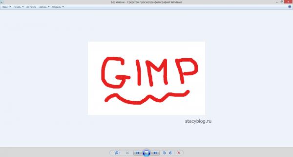 GIMP рисунок