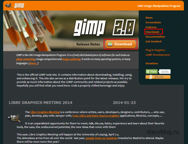 Gimp программа