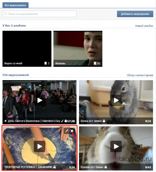 Вконтакте видео