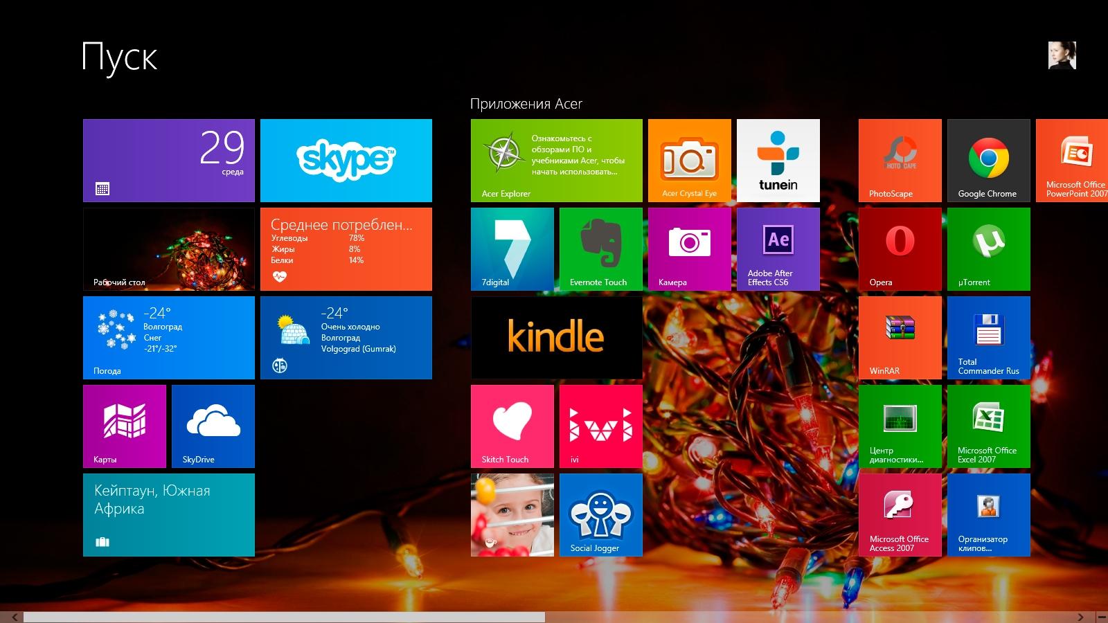 Как перезагрузить или выключить компьютер Windows 8
