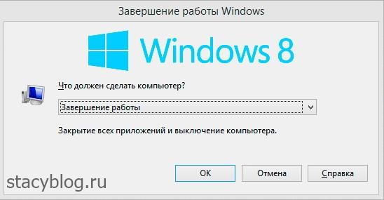 Как перезагрузить windows 8