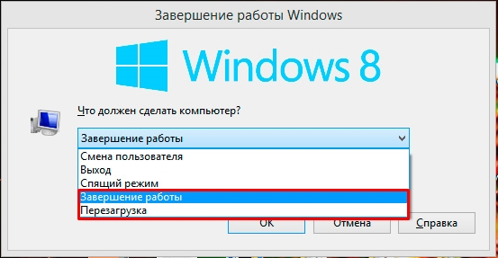Как выйти из windows 8