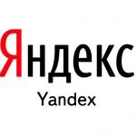 Что делать если забыли пароль от Яндекс почты