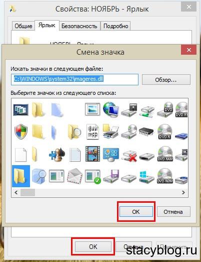 Windows 7 как сделать ярлыки больше