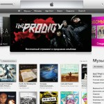 Медиатека iTunes