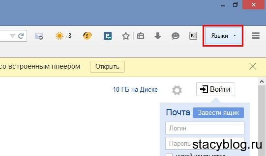 Теперь можно изменить язык с помощью кнопки